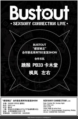 Sensory Correction Live